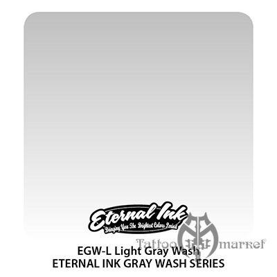 Gray Wash Light