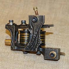 Fast Liner №226 от 3 до 7RL
