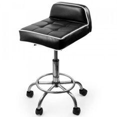 Квадратный рабочий стул