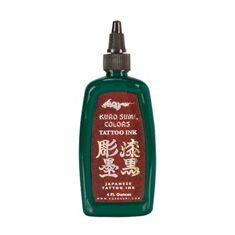 Bamboo Green ГОДЕН ДО 01.20