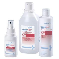 Октени СЕПТ - антисептик для кожи и слизистых