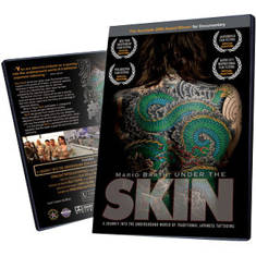 Mario Barth: Under The Skin DVD