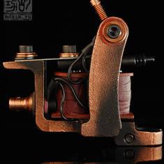 Mini BullDog - Copper Plated pwr №5