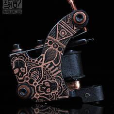 Engrave Skulls Shader