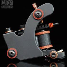 Chaser Copper Liner