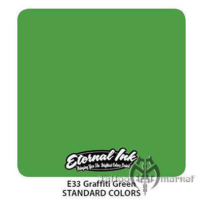 Graffiti Green